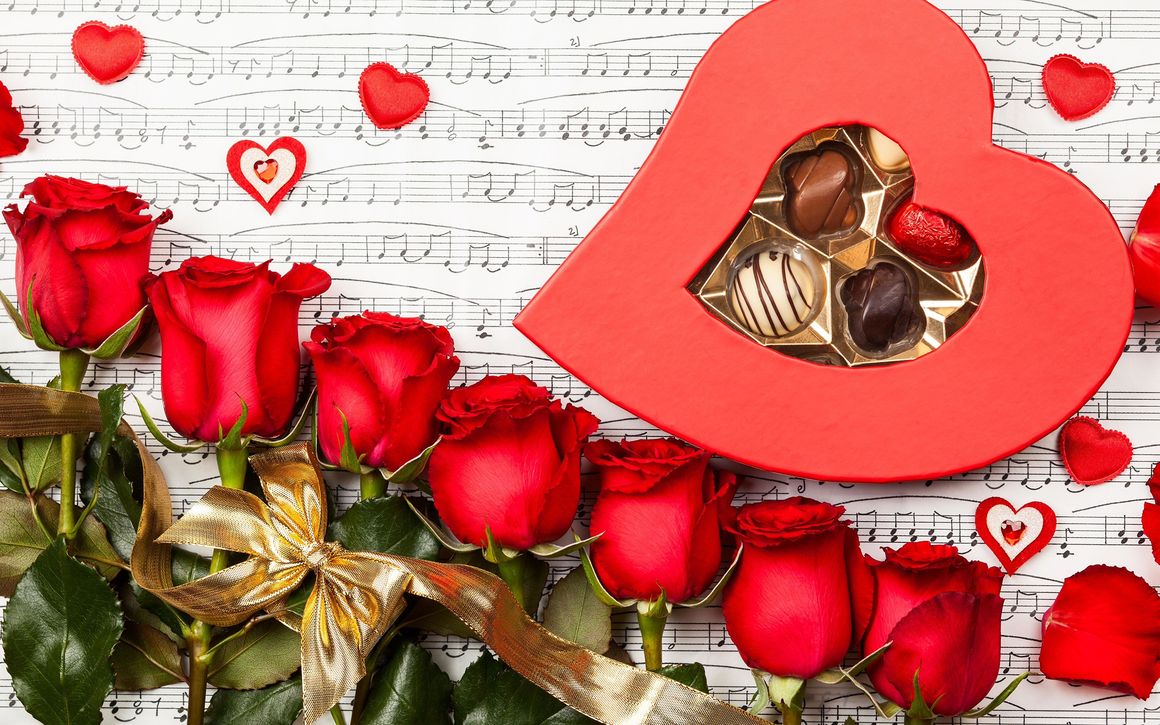 Музыкальные поздравления к святому валентину