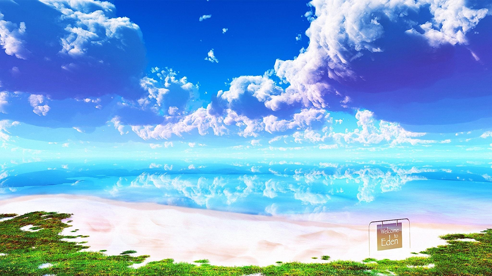 природа песок море горизонт небо облака  № 2577540 бесплатно