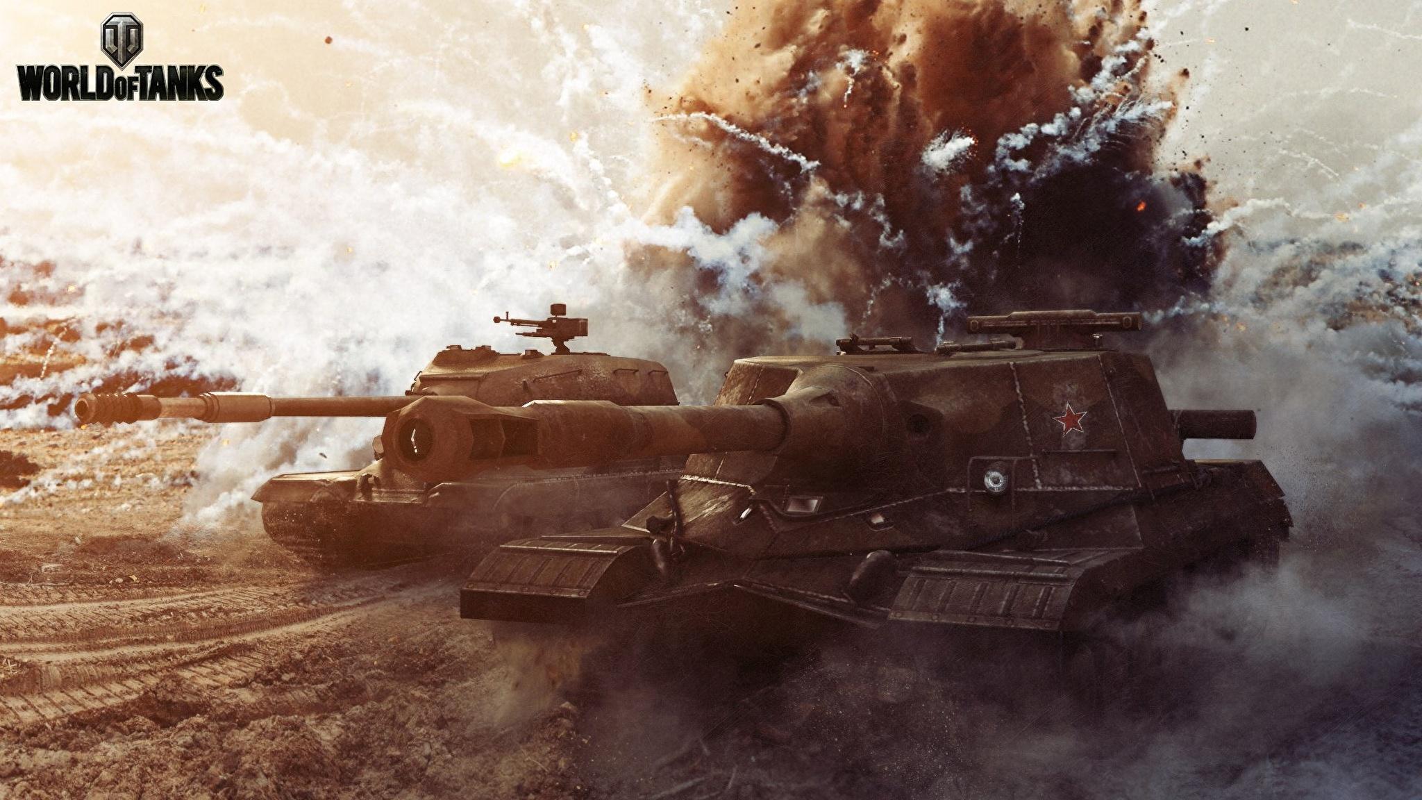 крутые обои для рабочего стола world of tanks № 248702 без смс