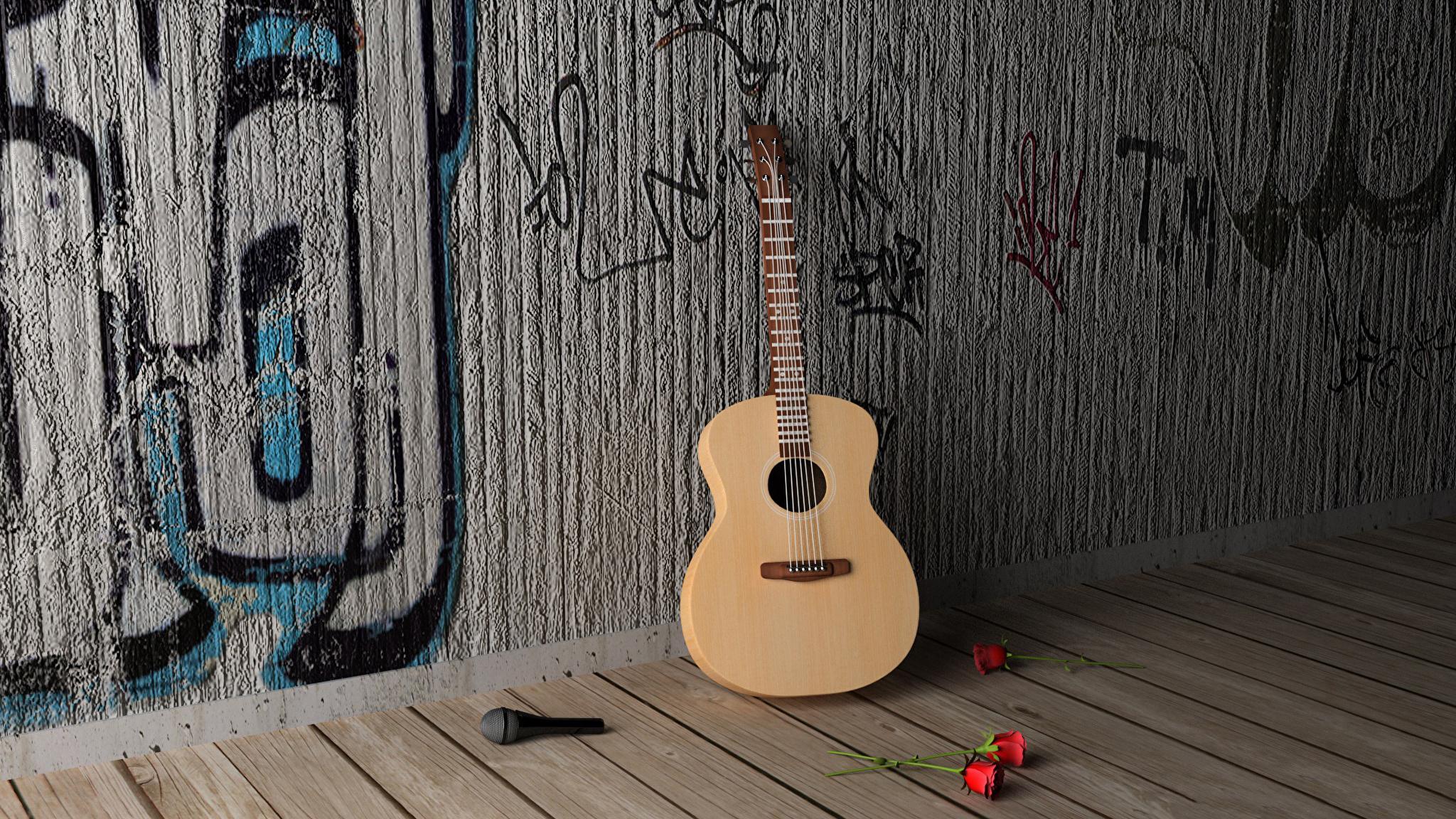 гитара музыка guitar music  № 1633740 бесплатно