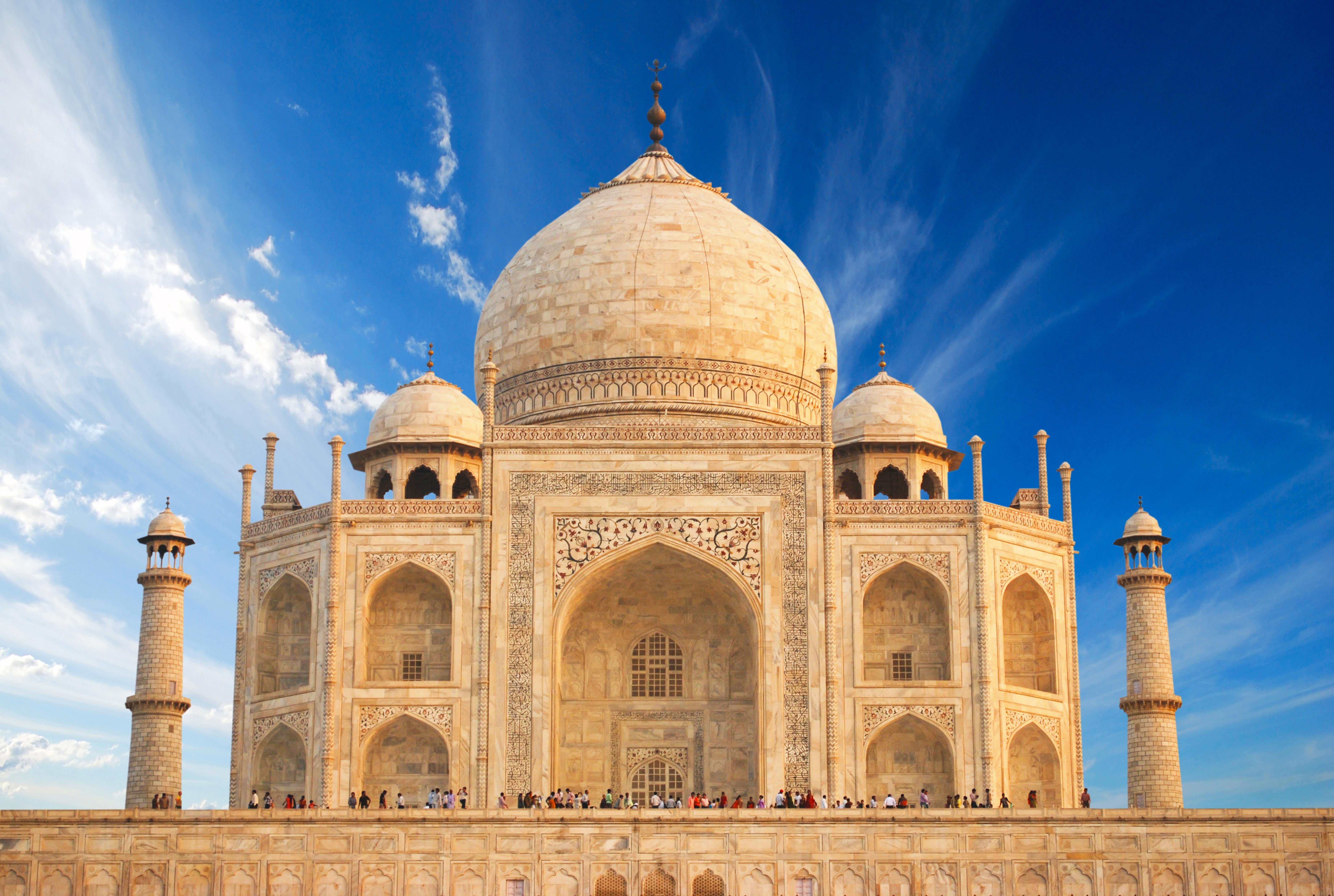 Индия  № 2237324 бесплатно