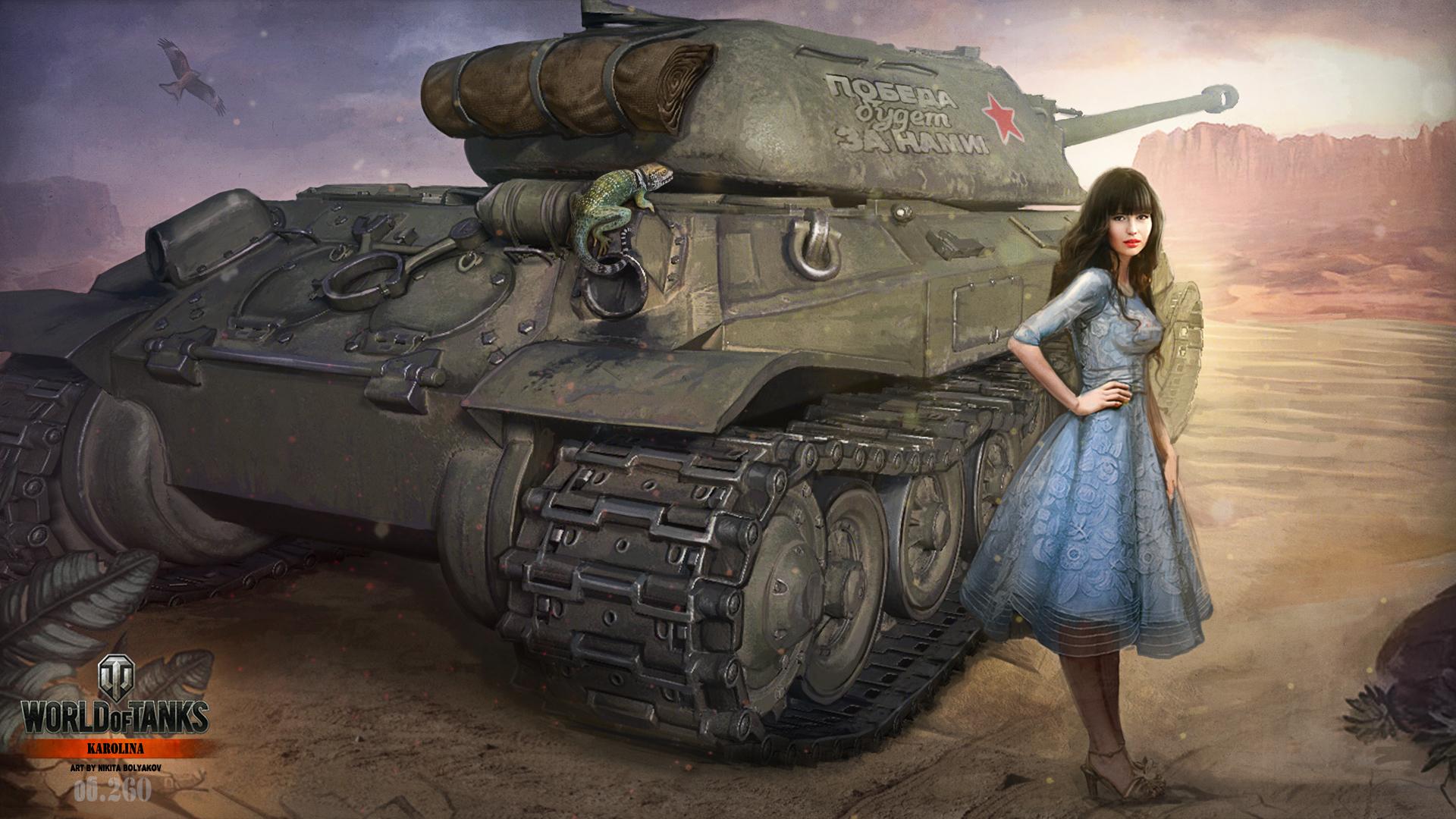 обои на рабочий стол танки world of tanks девушки № 204912 бесплатно