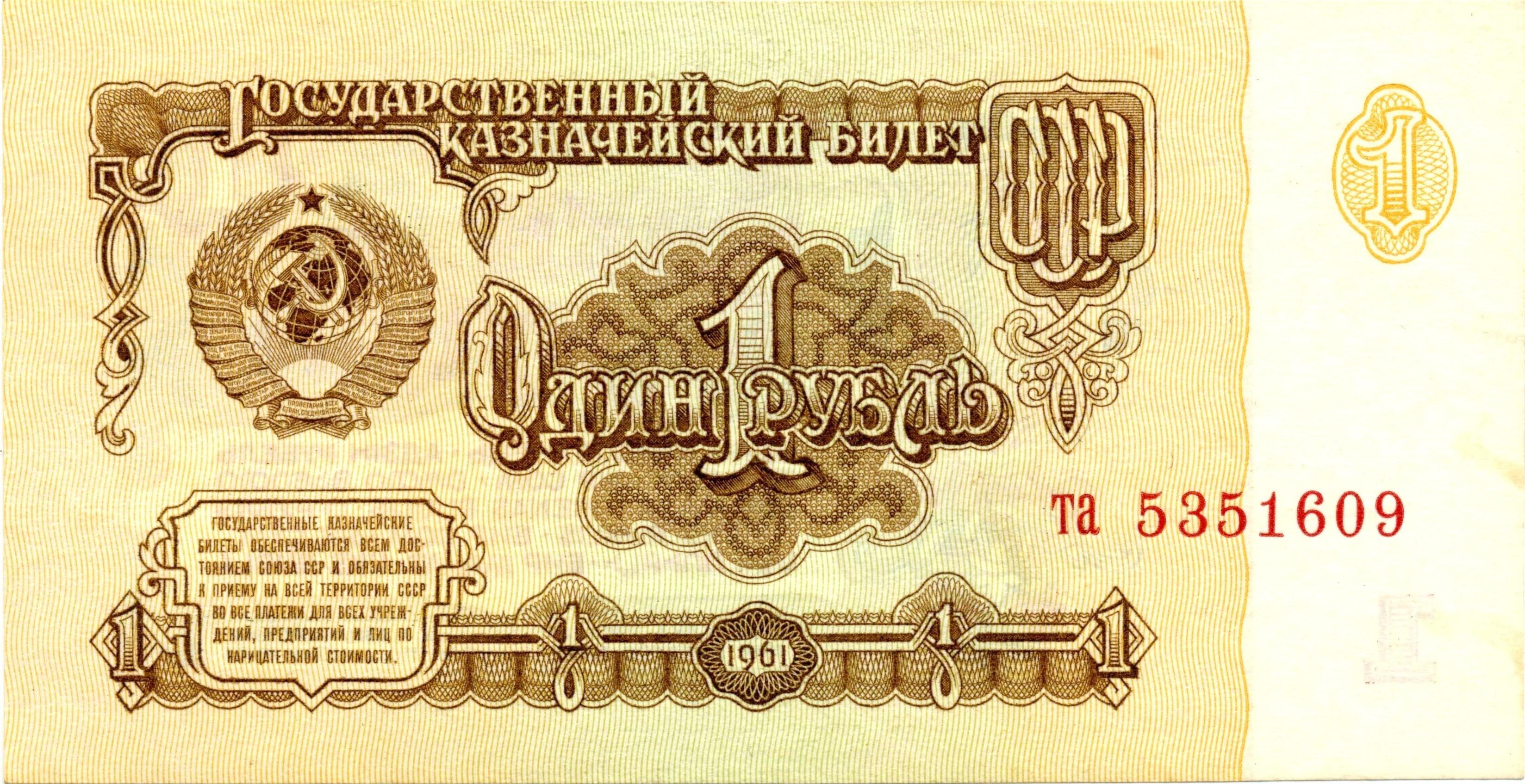 Кредиты банка москвы в новосибирске