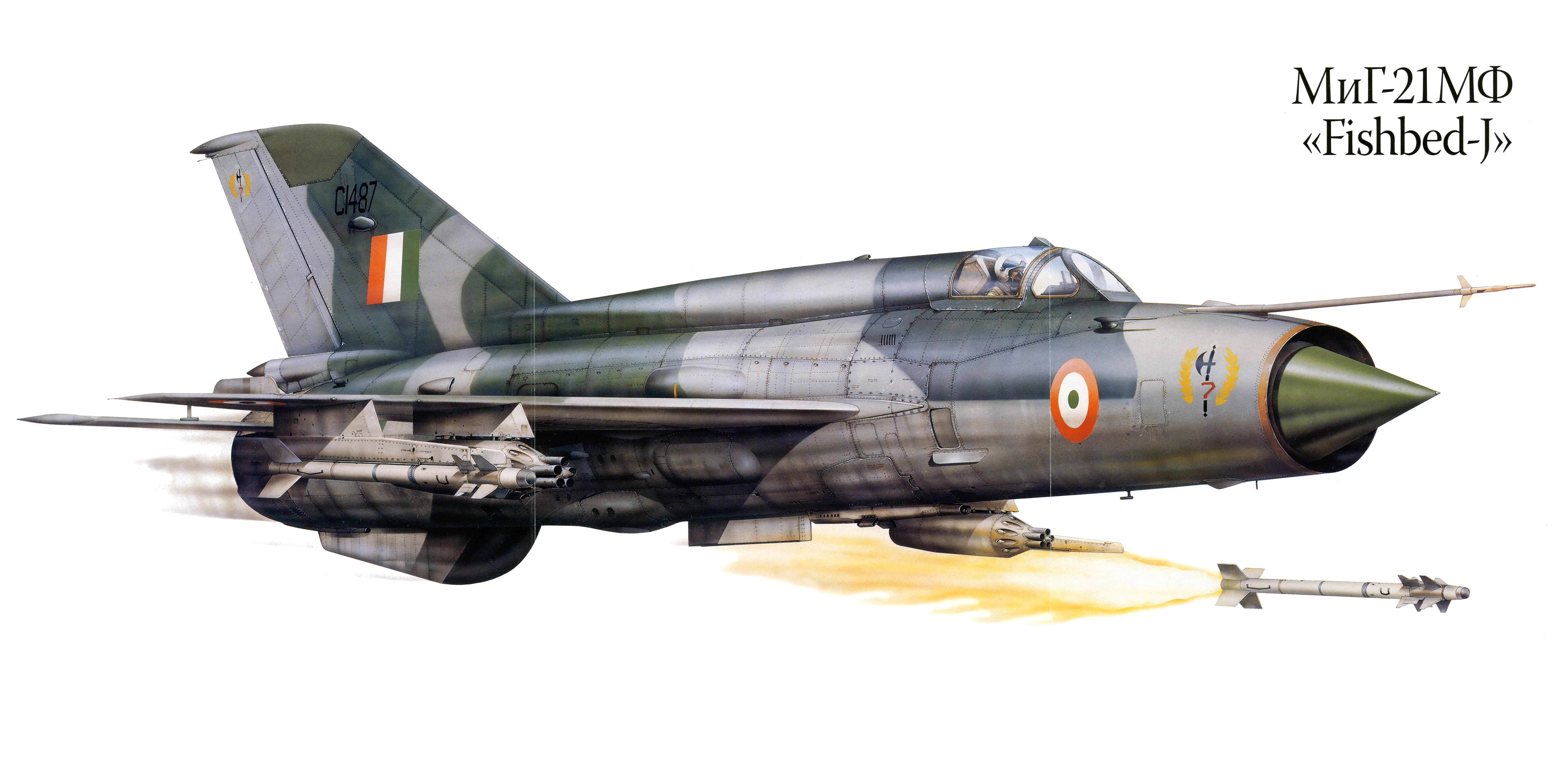 Ми-12 СССР  № 3751897 без смс