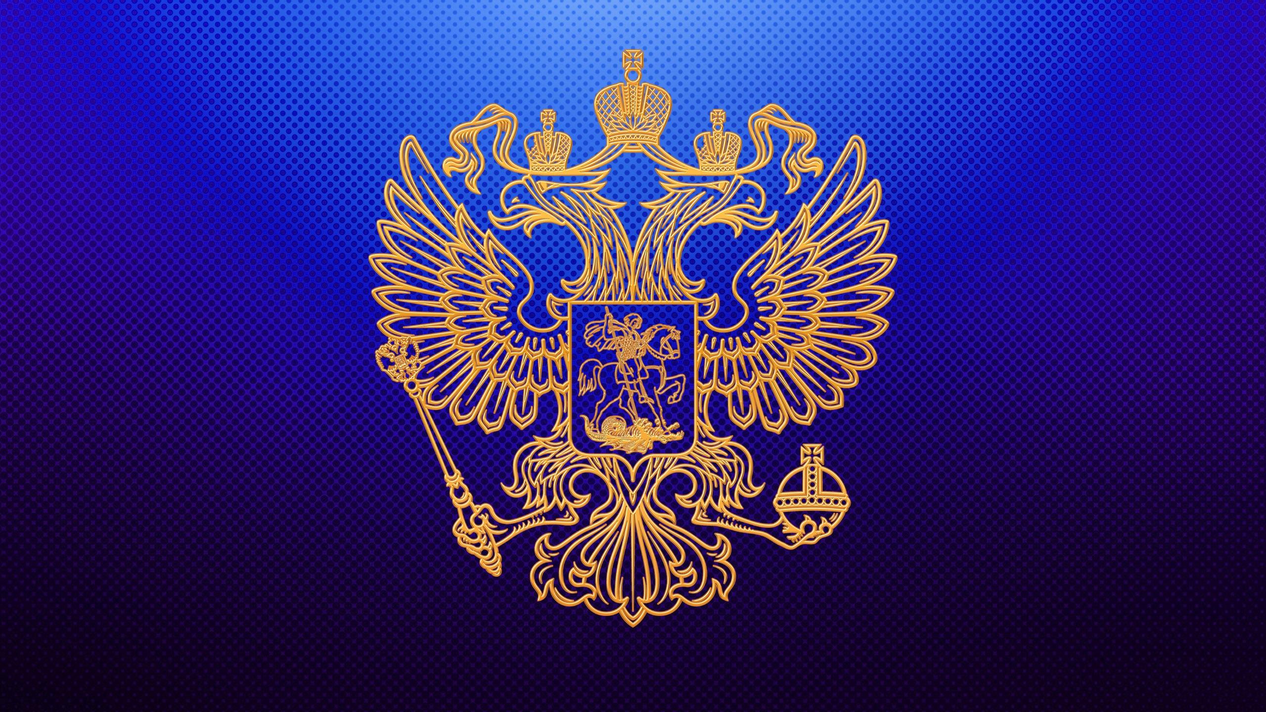 скачать обои на рабочий стол герб россии бесплатно 1366х768 № 170819 бесплатно
