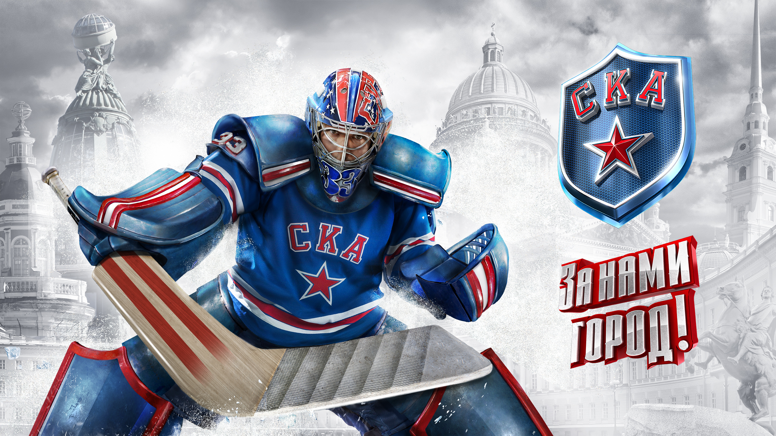 фотообои хоккей: