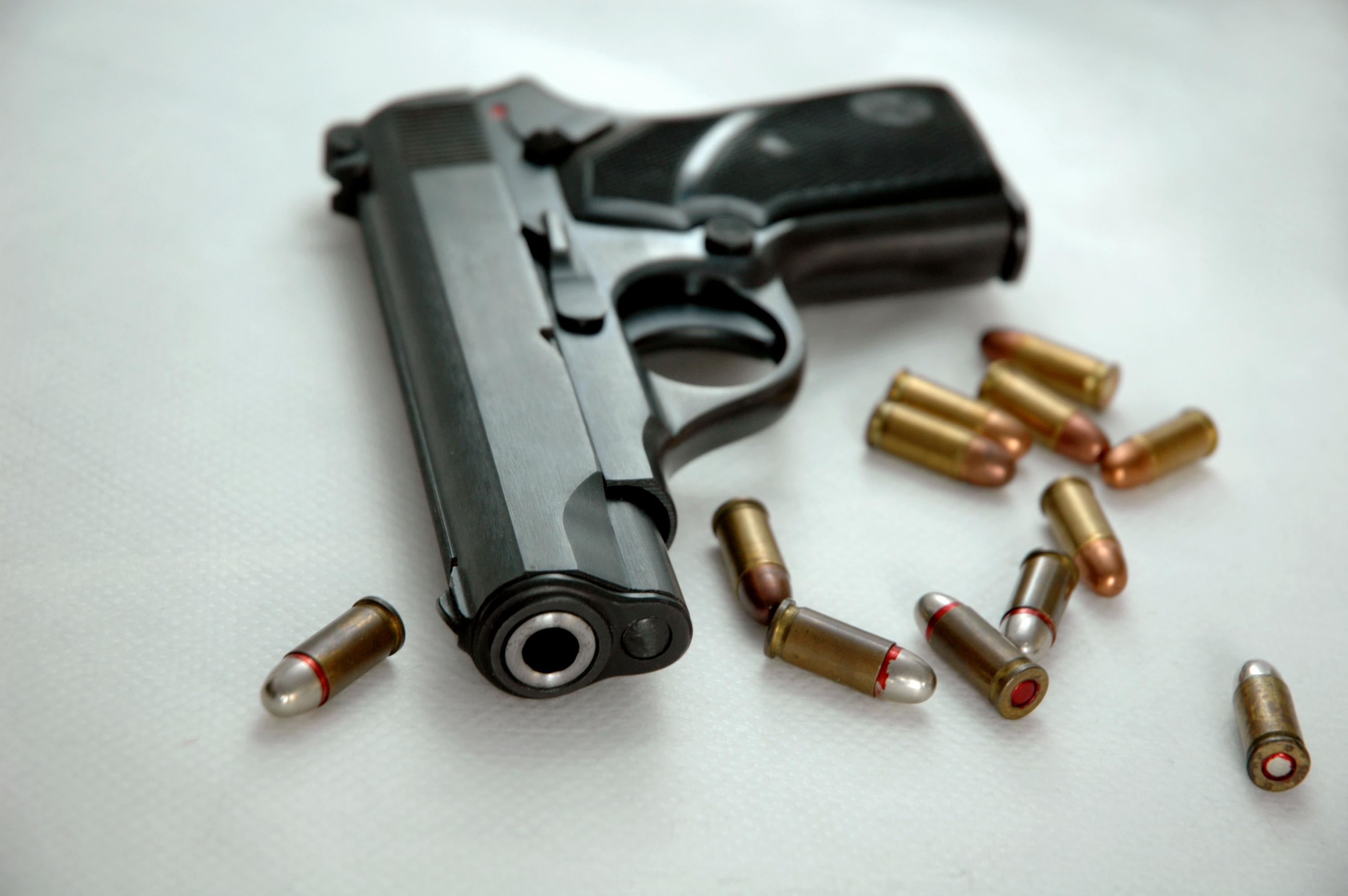 пистолет обойма патроны  № 3460179 без смс