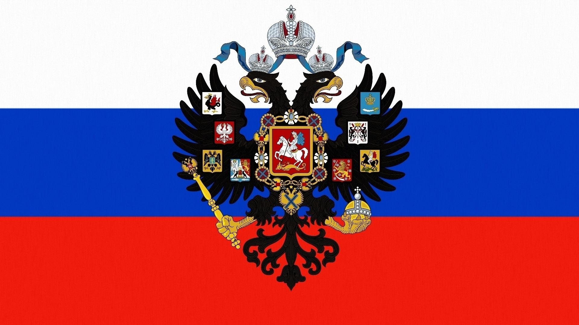 флаг россия flag Russia  № 2343662  скачать