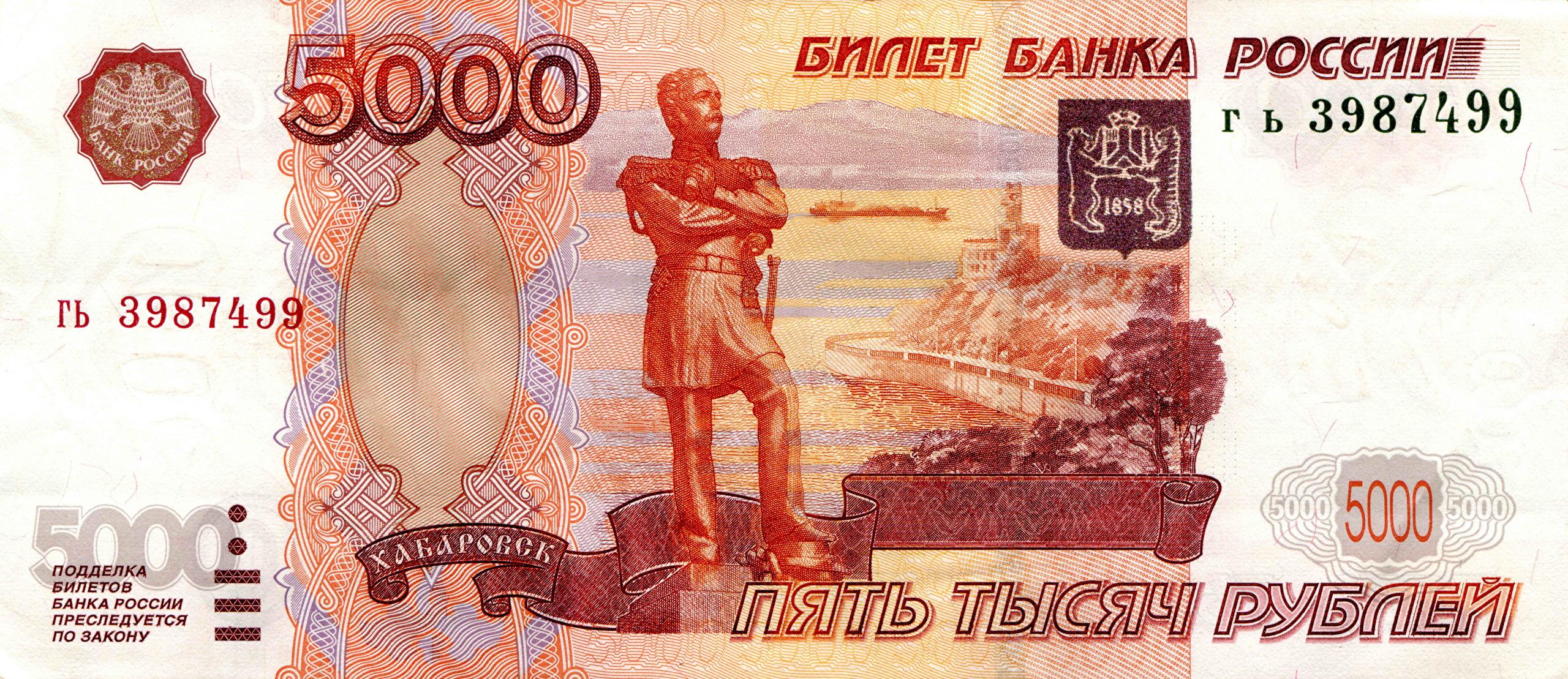 Как сделать из одного рубля одну тысячу 992