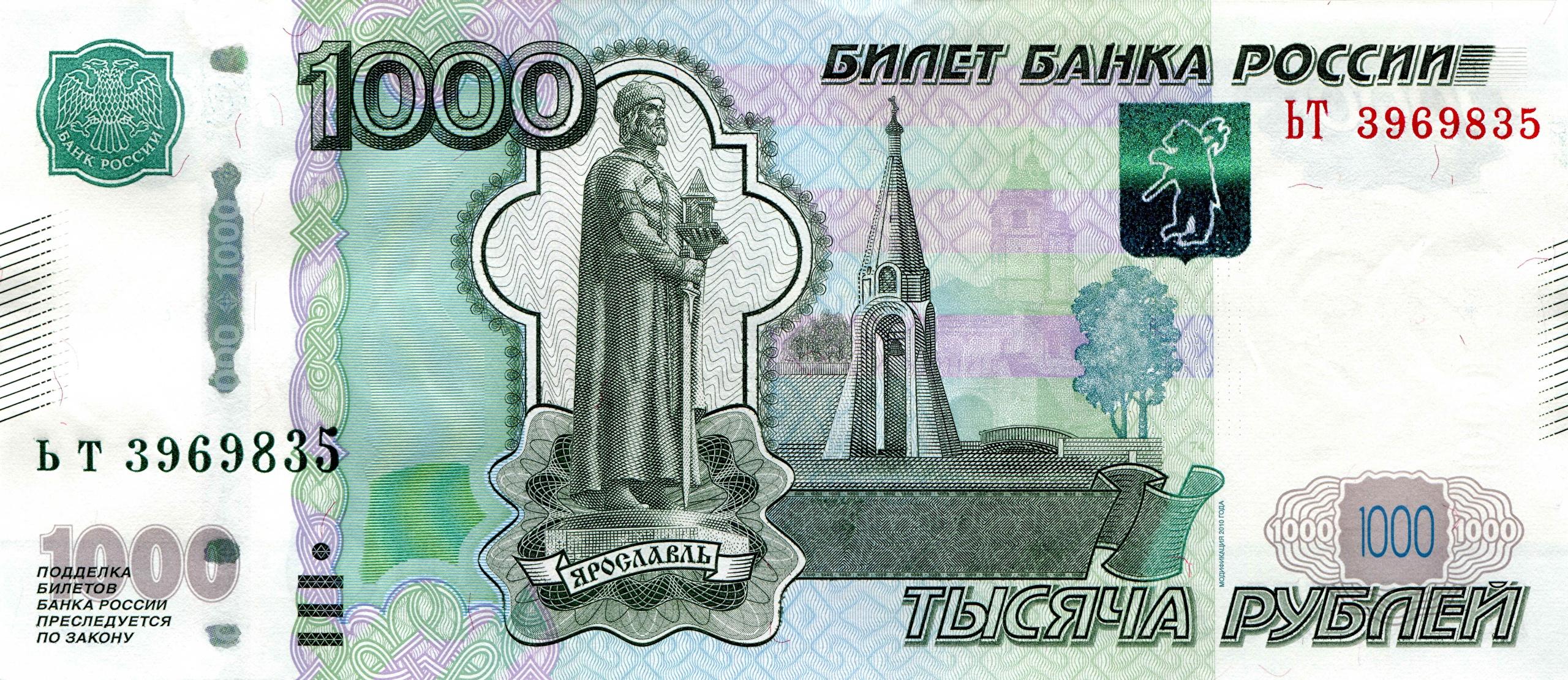Простутутка моска до 1000 рубла 8 фотография