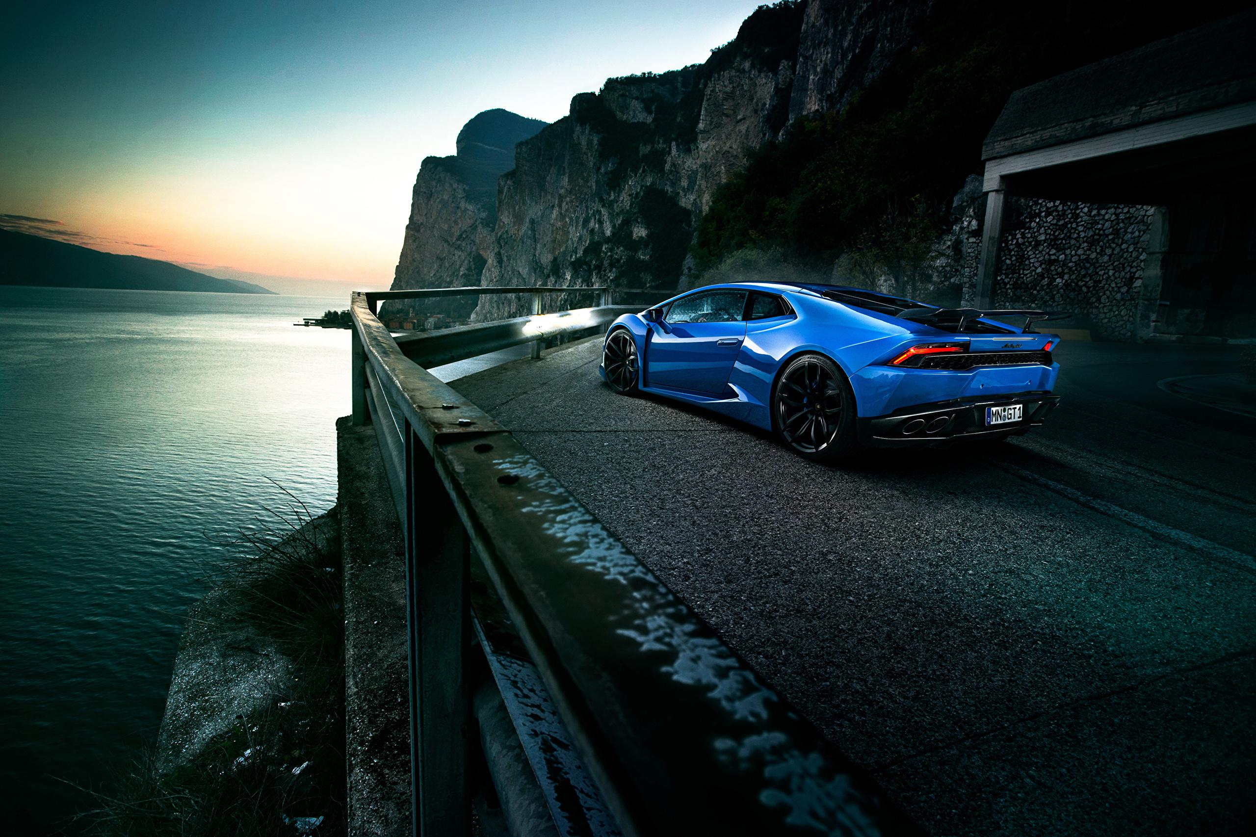 синий автомобиль  № 109294 без смс