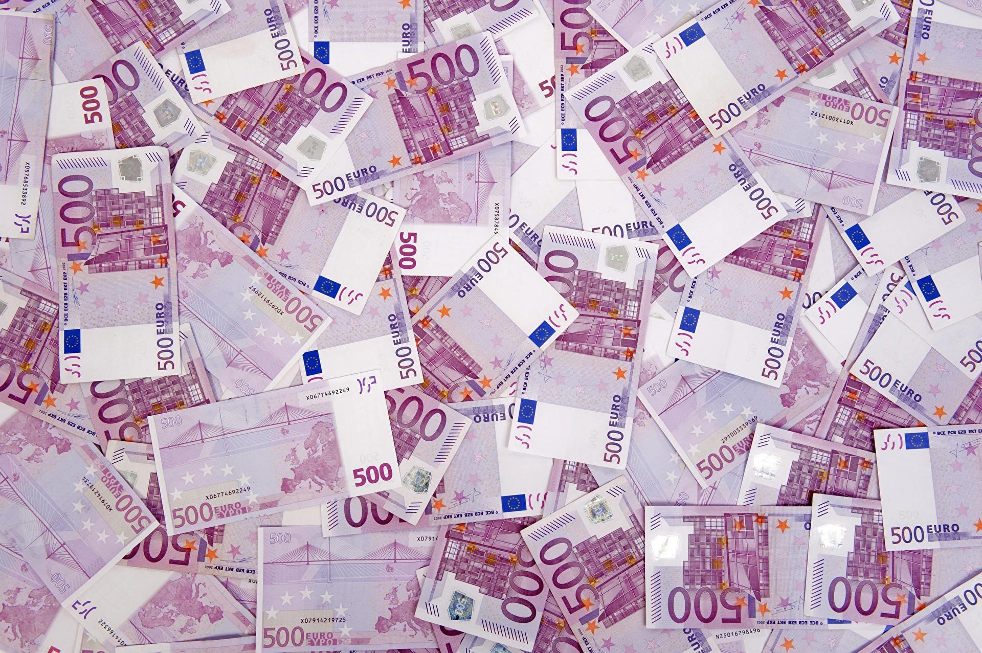 Евро  № 2275993 бесплатно