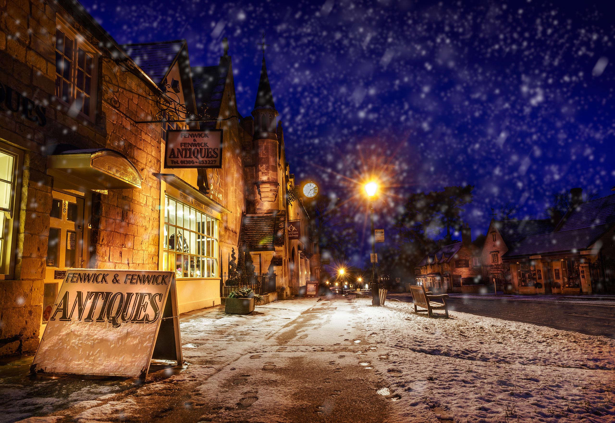 Порнуха на улице снегу 26 фотография