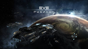 Обои EVE online Корабли Планеты Рубикон Игры Космос 3D_Графика фото
