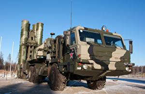 Обои Ракетные установки Армия