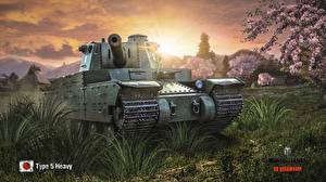 Обои World of Tanks Танки Type 5 Heavy Игры фото