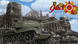 Обои World of Tanks День защитника Отечества Танки Т-34-85 Игры фото