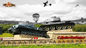 Обои World of Tanks Танки День защитника Отечества T-34-85 Игры фото