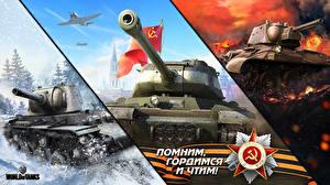 Обои World of Tanks Танки День защитника Отечества KV-2, IS-2, T-34-76 Игры фото