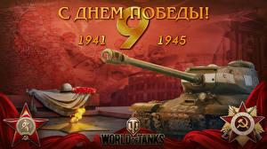 Обои World of Tanks Танки День защитника Отечества IS-2 Игры фото