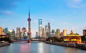 Обои Шанхай Китай Мосты Дома Водный канал Города картинки