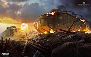 Обои World of Tanks Танки Рисованные Огонь Игры фото