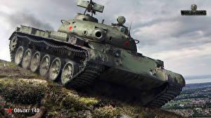 Обои World of Tanks Танки Object 140 Игры фото