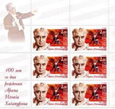 Обои Почтовая марка The 100th Anniversary of the Birth of Aram Khachaturyan 1903-1978 Музыка картинки