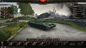 Обои World of Tanks Танки 113 in the hangar Игры фото