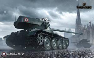 Обои World of Tanks Танки Bat.-Chatillon 25 t AP Игры фото