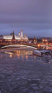Фотография Москва Россия Дома Реки Мосты Вечер