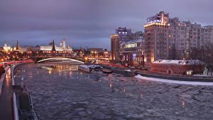 Фотография Москва Россия Дома Реки Мост Вечер город