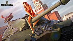 Tanki V Wot 2048x1152 Kartinki 488 Foto Skachat Oboi 2