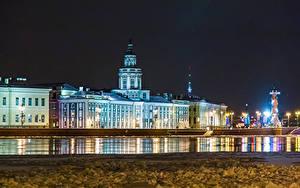 Фото Россия Санкт-Петербург Дома Речка Ночные Kunstkamera Города