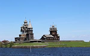 Фотографии Россия Церковь Музей Деревянный Kizhi, Republic of Karelia