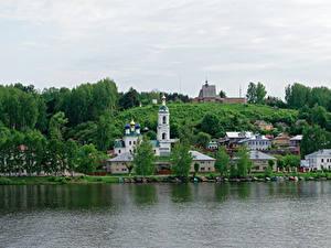 Фото Россия Реки Дома Церковь Пристань Ples Ivanovo Oblast Города