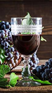 Обои для рабочего стола Вино Виноград Бокал Продукты питания