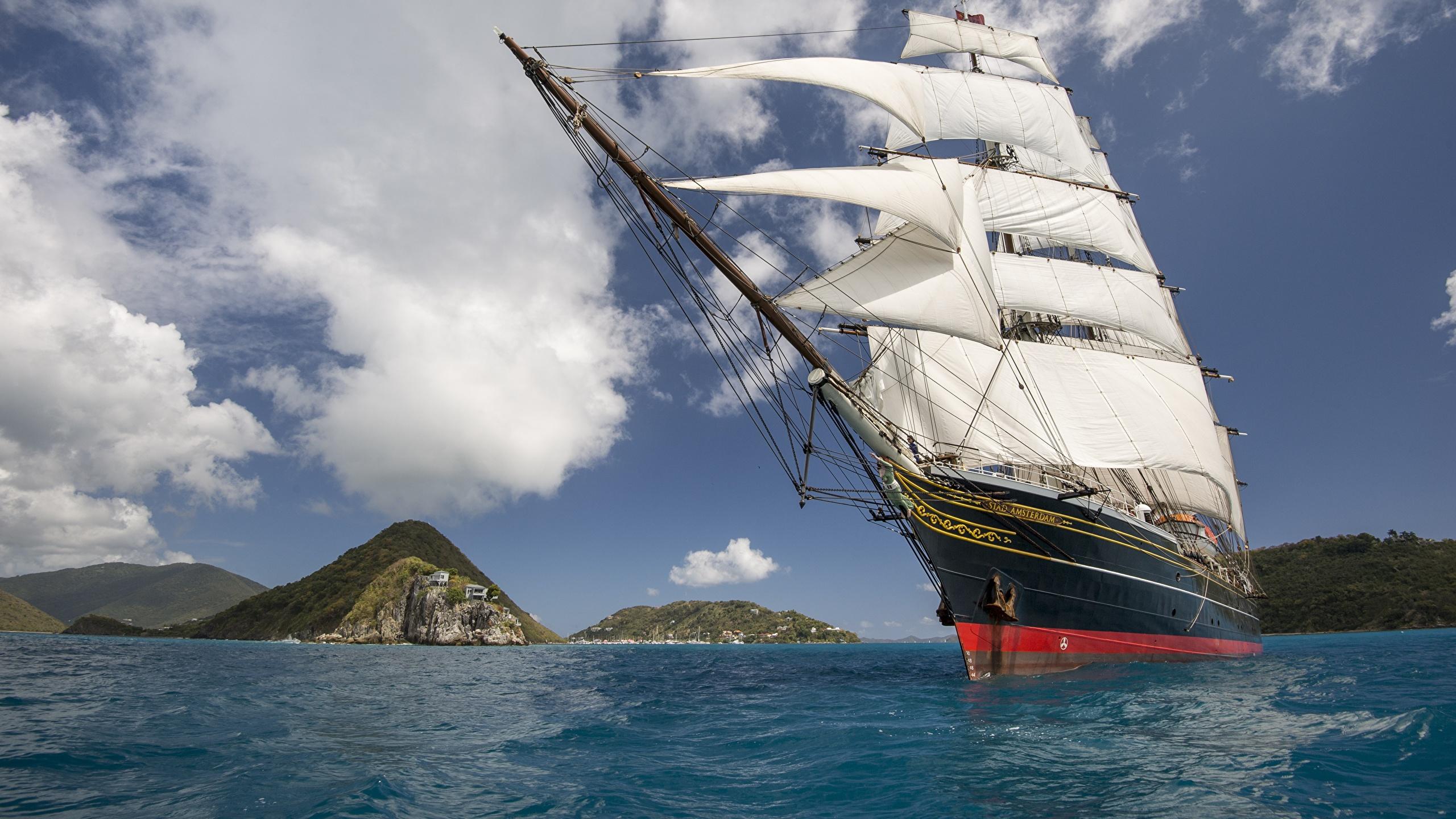яхта горы скачать