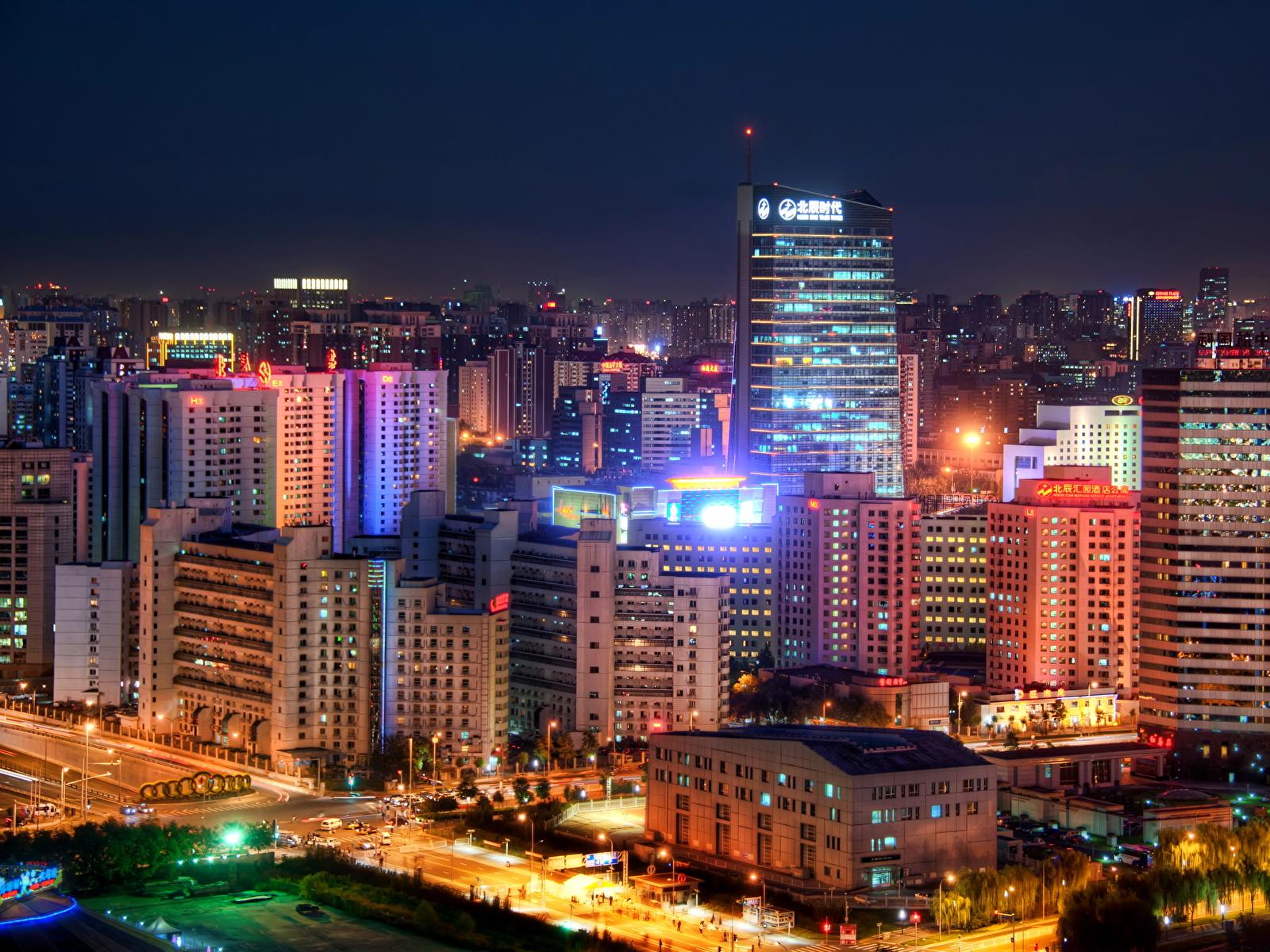 туры в пекин из уссурийска данном разделе понравившийся