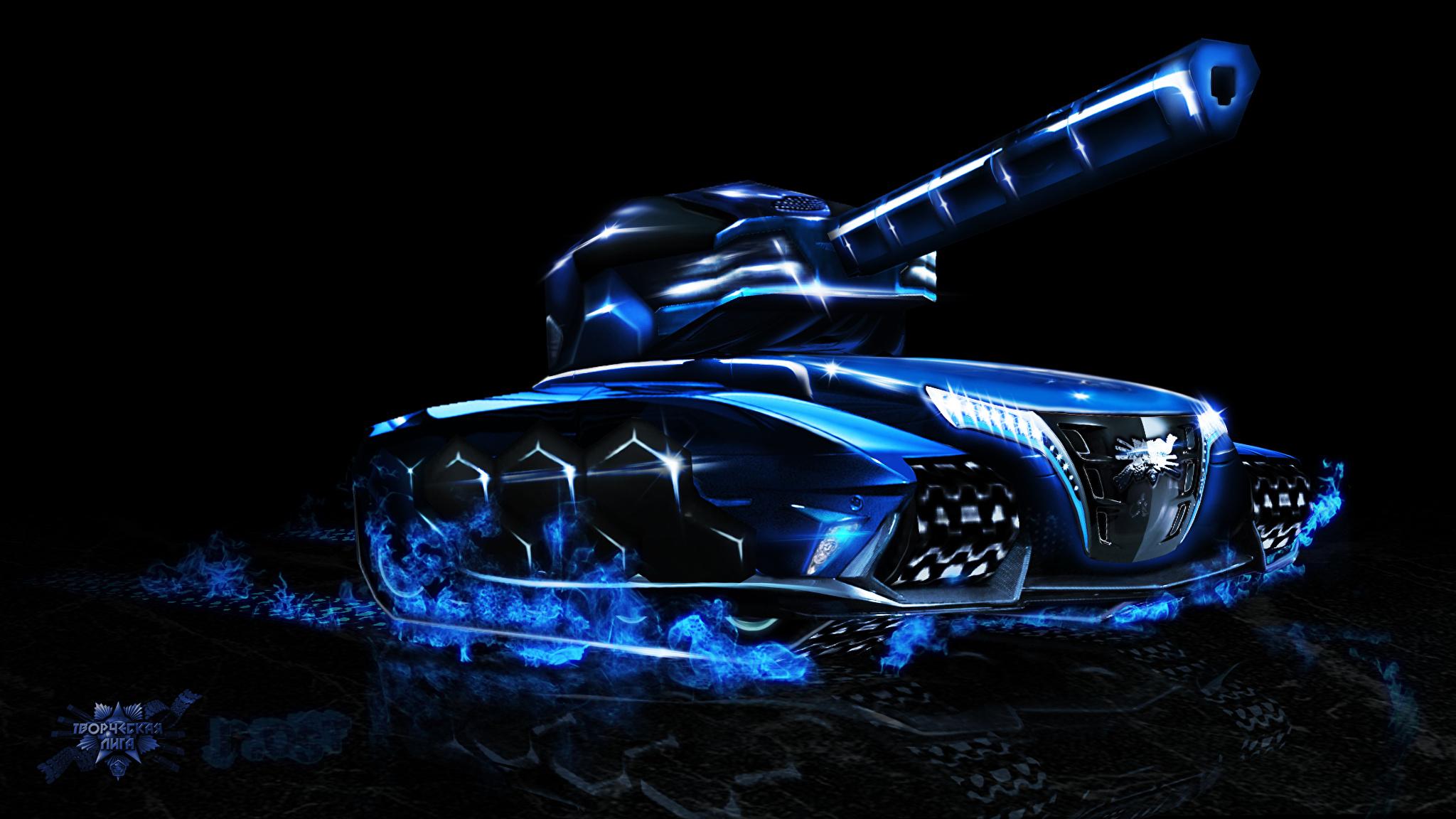 Tanki x быстрые танки онлайн, военная игра, скачать бесплатно.