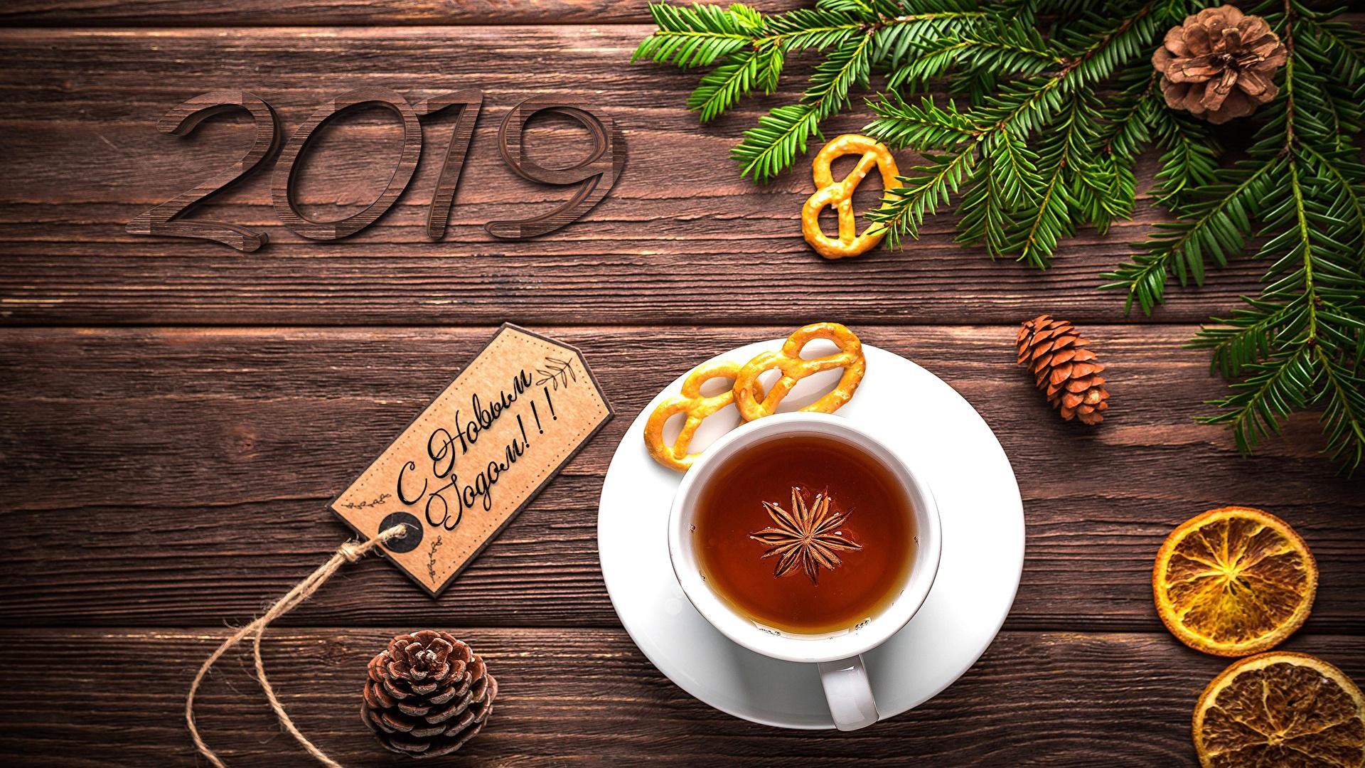 Фото 2019 Рождество Русские Чай Бадьян звезда аниса Лимоны Пища чашке Шишки на ветке Доски 1920x1080 Новый год российские Еда Чашка ветвь шишка Ветки ветка Продукты питания