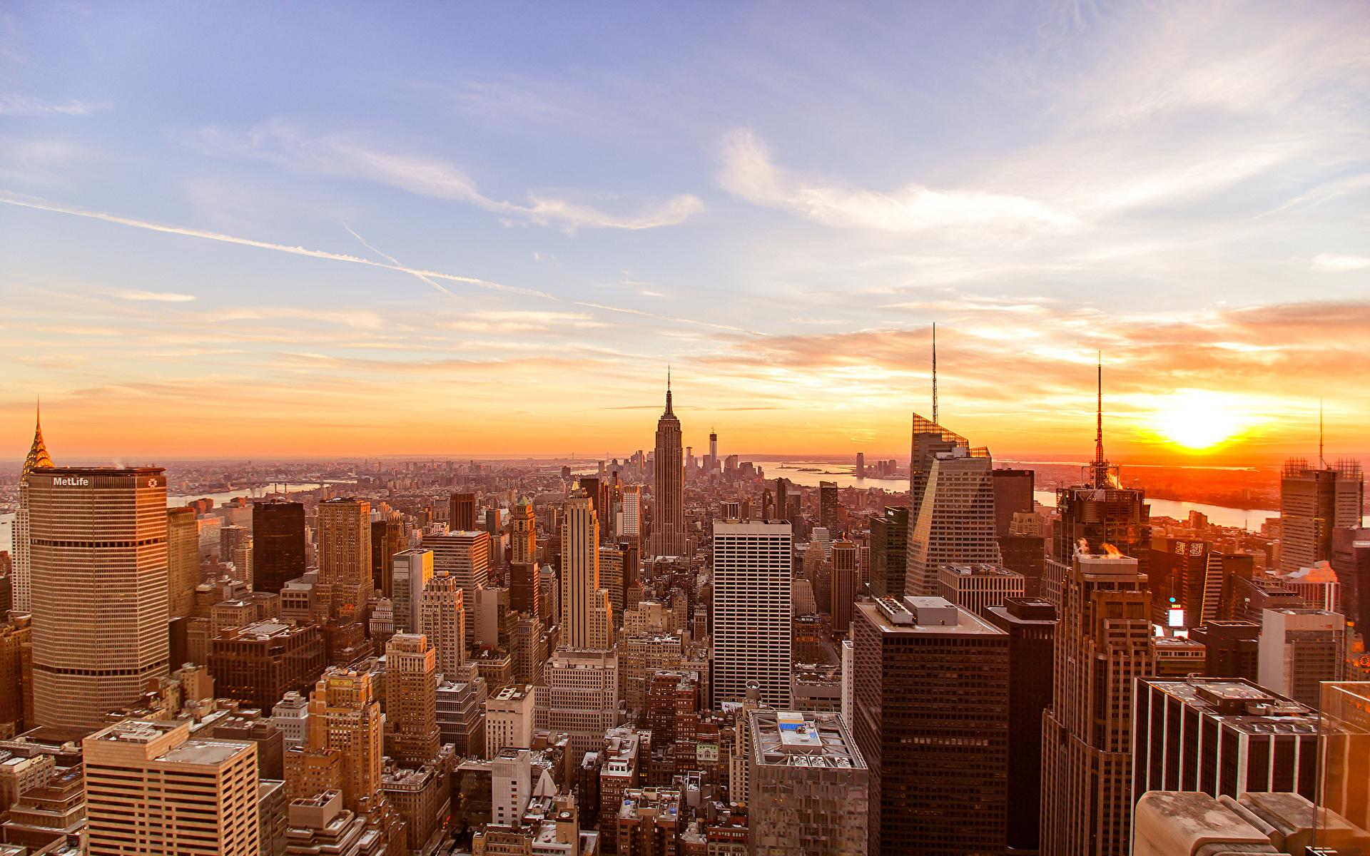 мегаполис на закате без смс