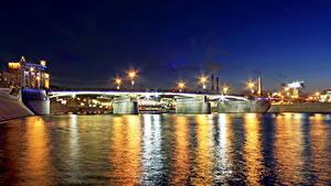 Фотографии Москва Россия Реки Мосты Города