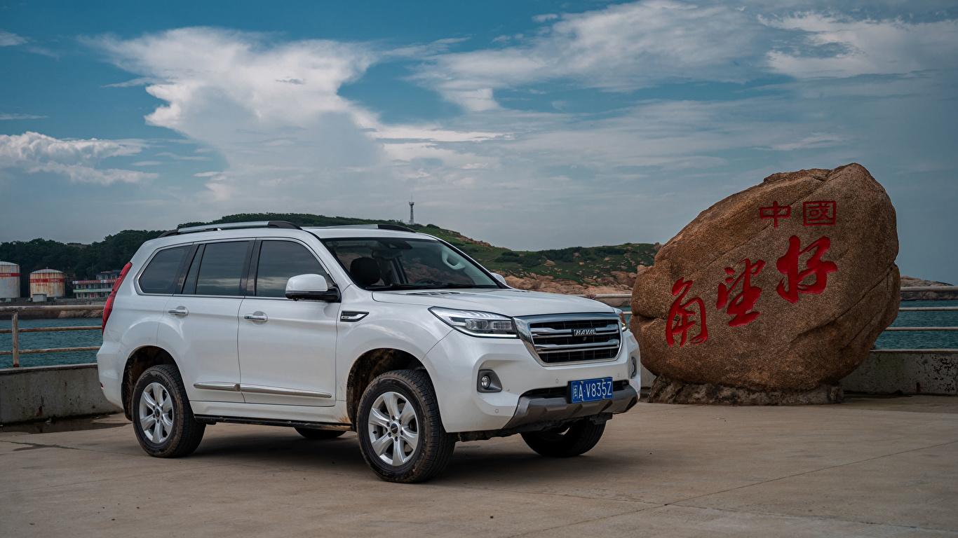 Картинки Haval китайский CUV H9, 2019 Белый Металлик автомобиль 1366x768 Китайские китайская Кроссовер белая белые белых авто машины машина Автомобили