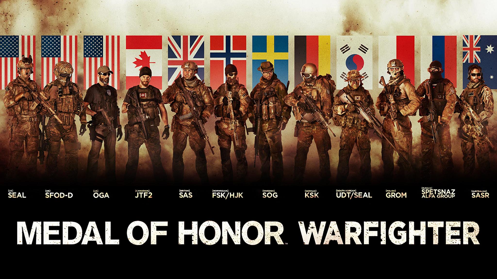 Солдаты с красным знаменем без смс