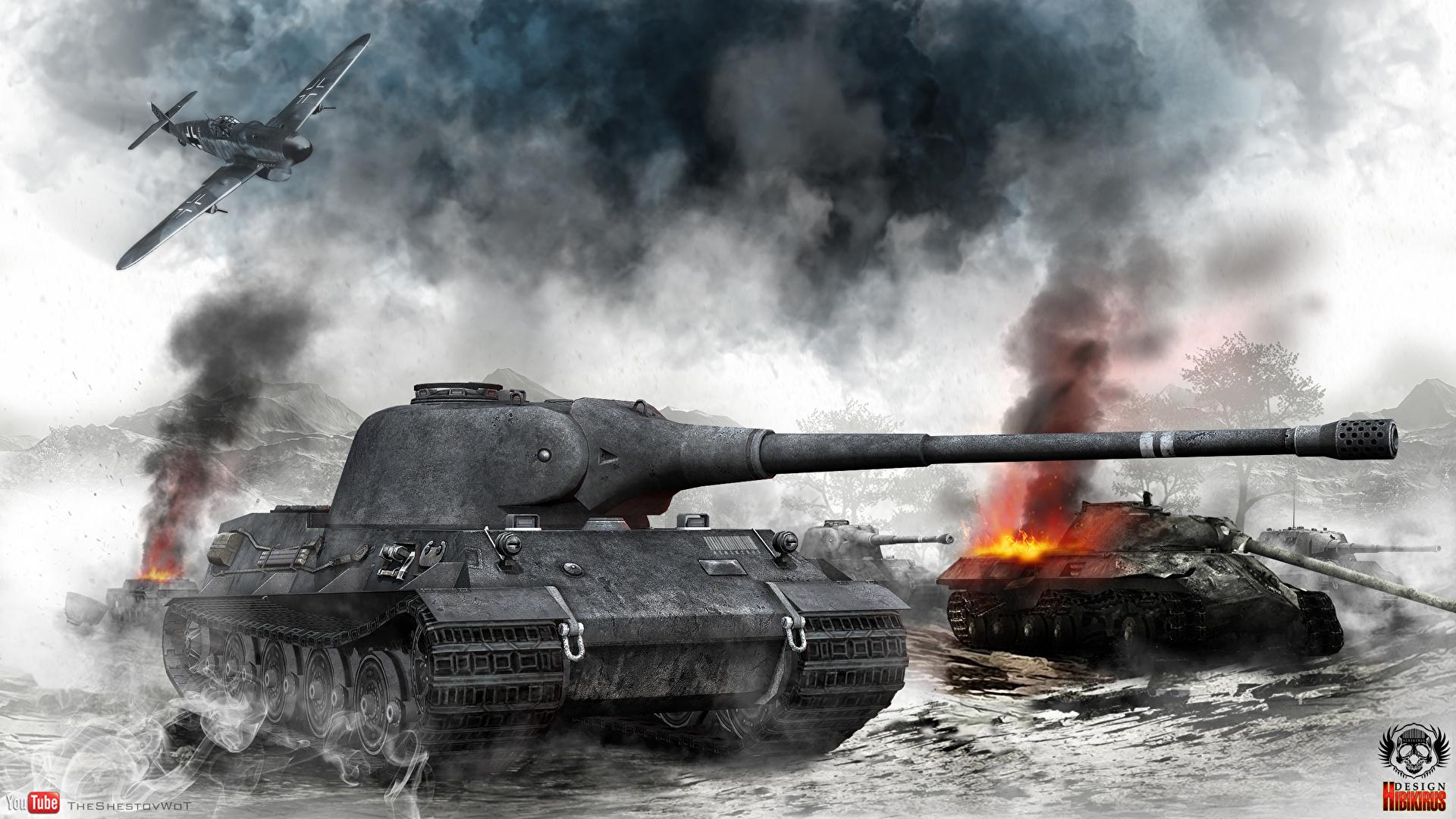 Обои дым, World of tanks. Игры foto 14