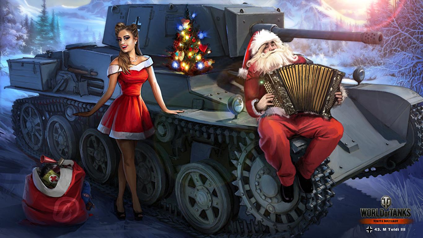 Картинки WOT Nikita Bolyakov танк Новый год 43 m. Toldi III Девушки Санта-Клаус Игры 1366x768 World of Tanks Танки Рождество девушка Дед Мороз молодая женщина молодые женщины компьютерная игра
