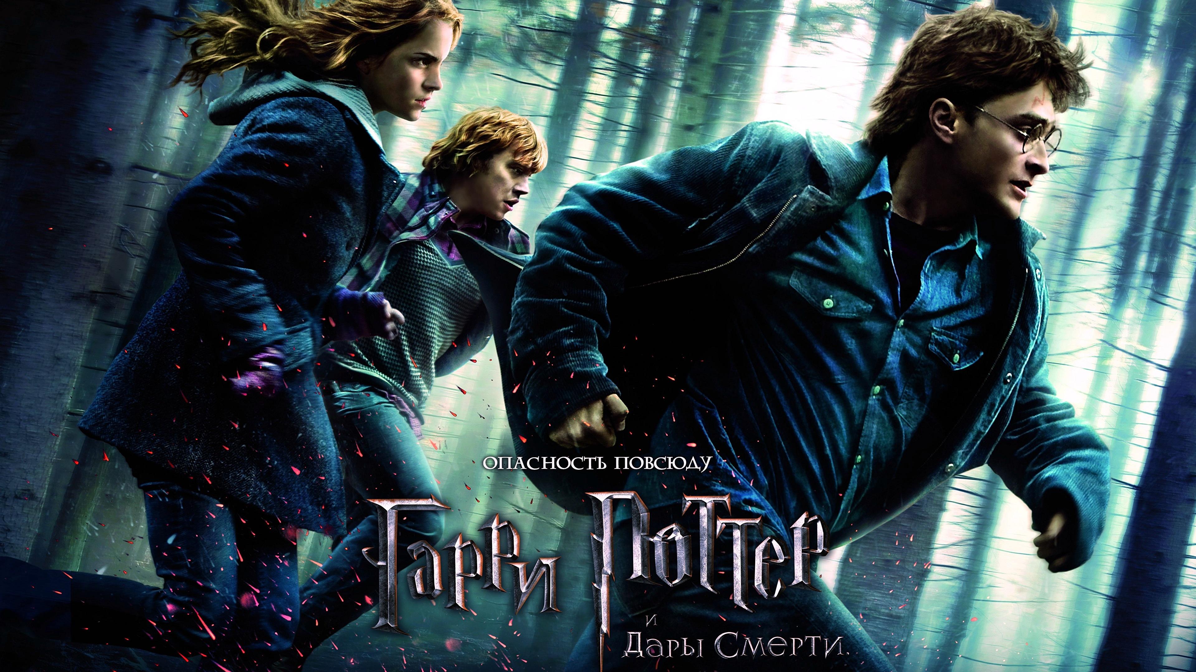 Купить кулон Дары Смерти из Гарри Поттера  заказать в