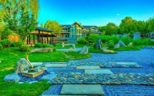 Обои Китай Парк Камень HDR Дизайн Газон Кустов Beijing Zen Garden