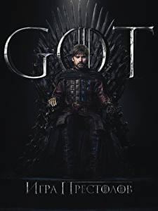 Фотографии Игра престолов (телесериал) Мужчины Трона Jaime Lannister Фильмы Знаменитости